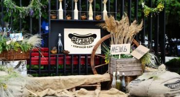 Летние фестивали еды: новый формат гастрономических удовольствий